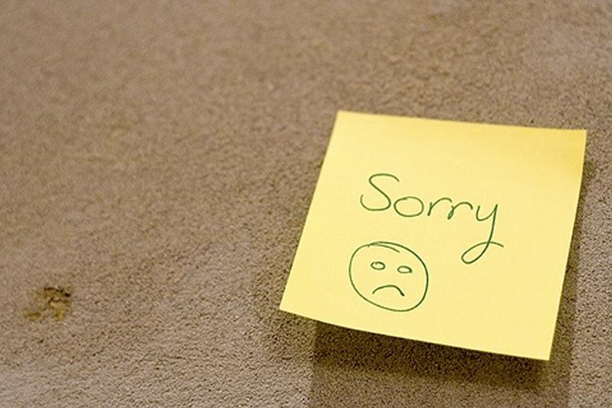 Открытка извинения приняты